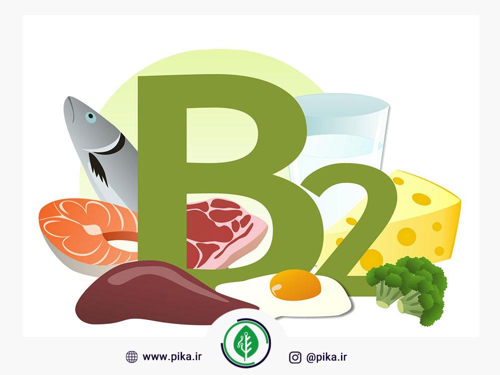 میوه حاوی ویتامین b