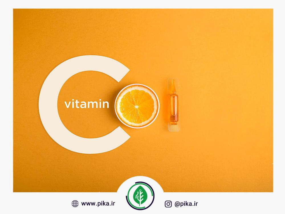 میوه حاوی ویتامین C