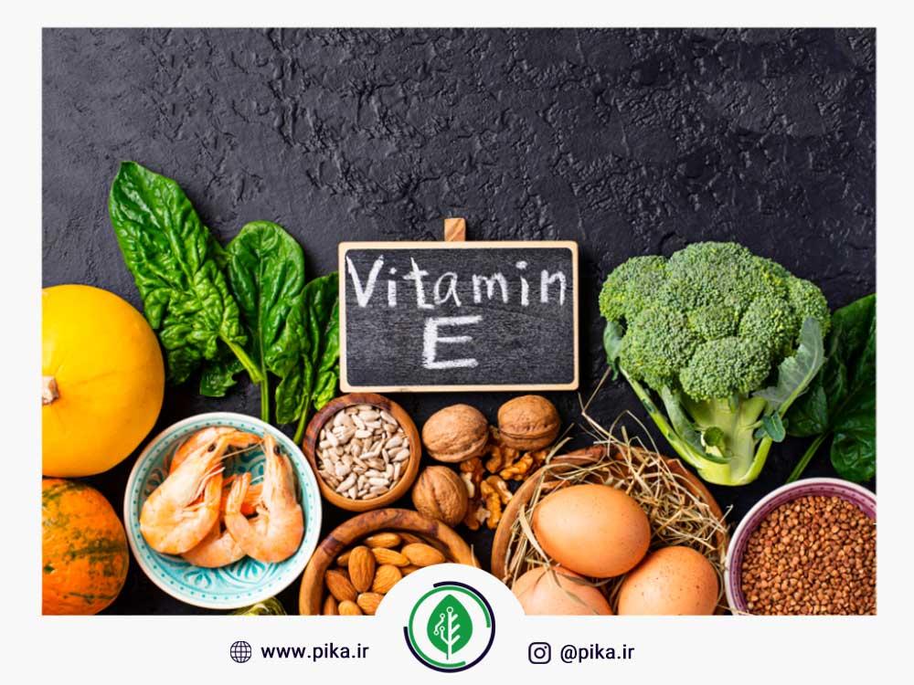 ویتامین E در میوه ها